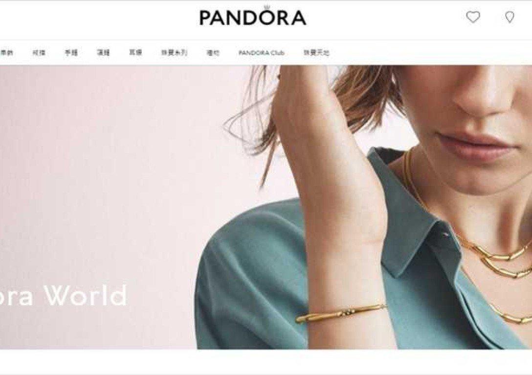 Pandora將全面停售天然鑽改售人造鑽石